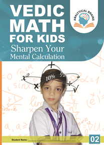 Vedic Math for School Kids- Level 02 ( 8 to 10 Years)